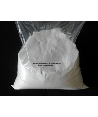 """Пясък - алуминиев оксид """"Interalox"""" - 1 кг/оп."""