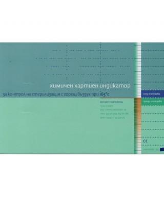 Хартиен индикатор за стерилизатор (сух)