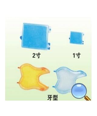 Малка кутия за млечен зъб (Китай)