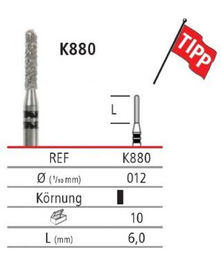 Диамантен борер за сваляна на коронки (циркониеви) - 1 бр.