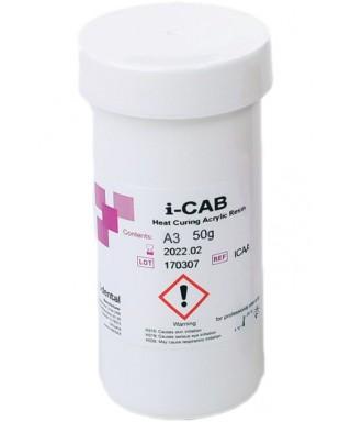 Пластмаса I-CAB C&B (С+В) за корони и мостове - 50г