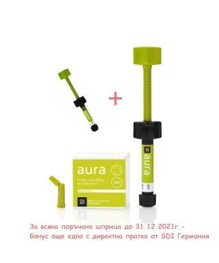 AURA BULK FILL постериорен фотокомпозит - шприца 4 г